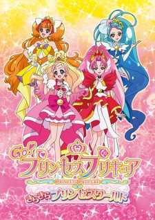 go.princess.precure