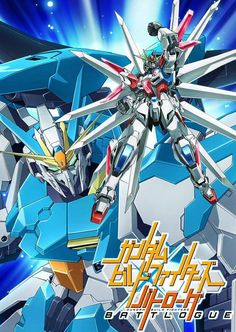 Gundam Build Fighters Battlogue
