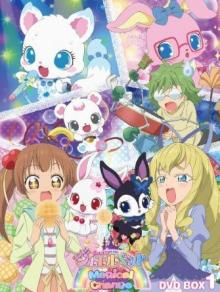 jewelpet.magical.change