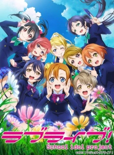 Love.Live.School.Idol.Project