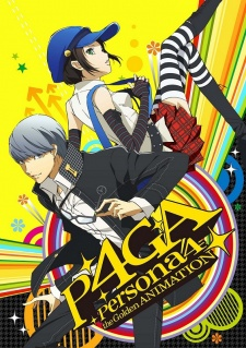 Persona 4 Golden Animation