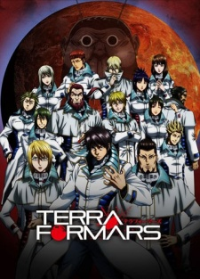 movie terra formars (live-action) (2016)