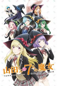 yamada kun and 7 witches