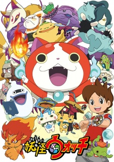 Yokai Watch Movie 2 The Great King Enma And The Five Tales Meow